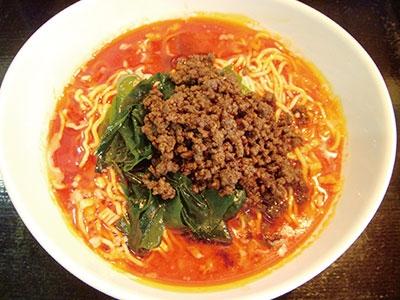 中国料理 新羅