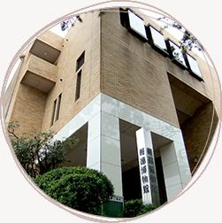 報徳博物館外観